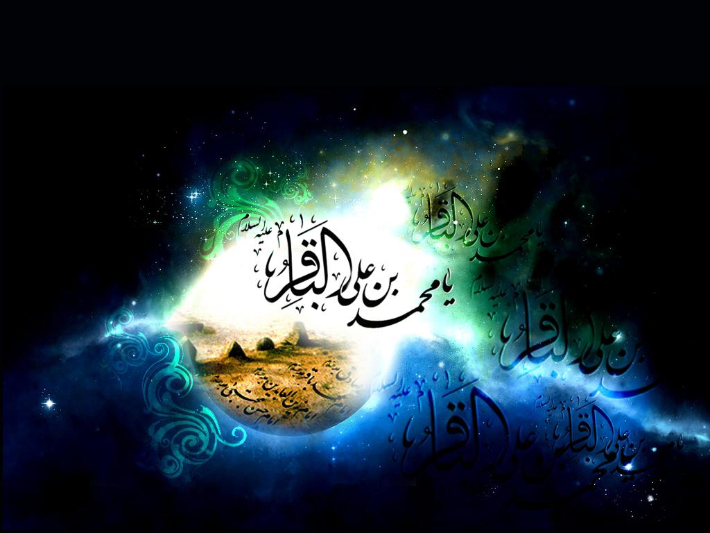 روضه شهادت امام محمد باقر (ع) 10مهر93