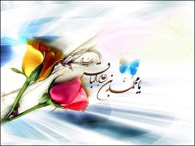 ولادت با سعادت امام محمد باقر ع
