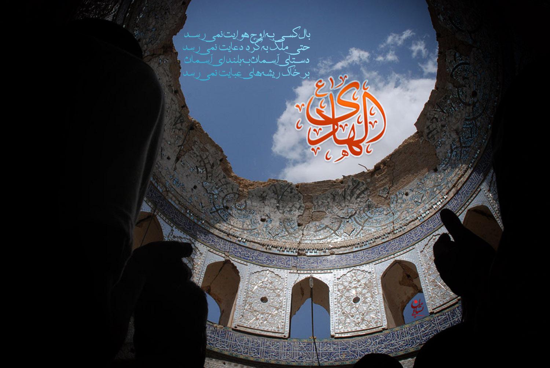 سری دوم مجموعه تصاویر گرافیکی امام نقی الهادی(ع)