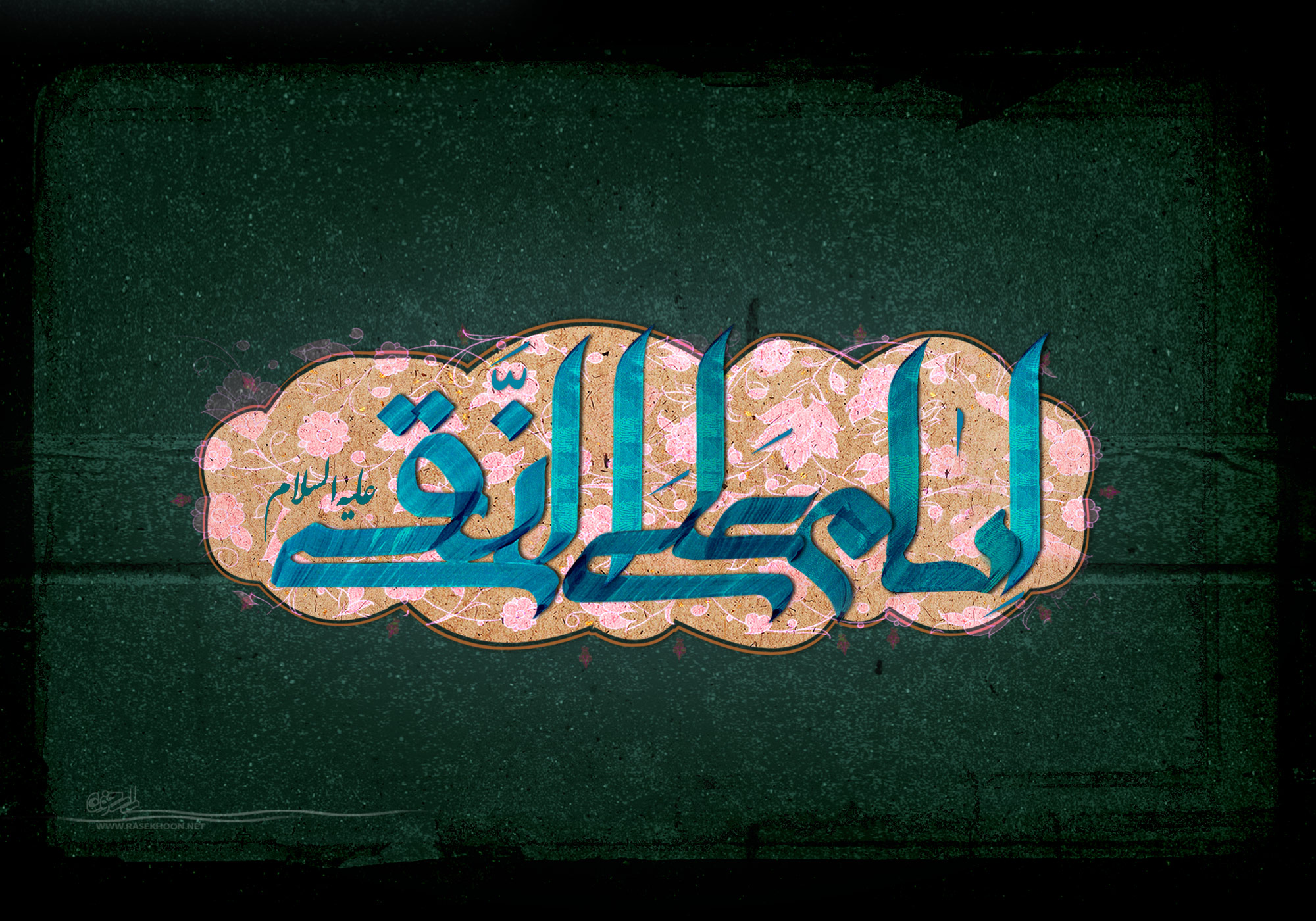 امام علی النقی ع