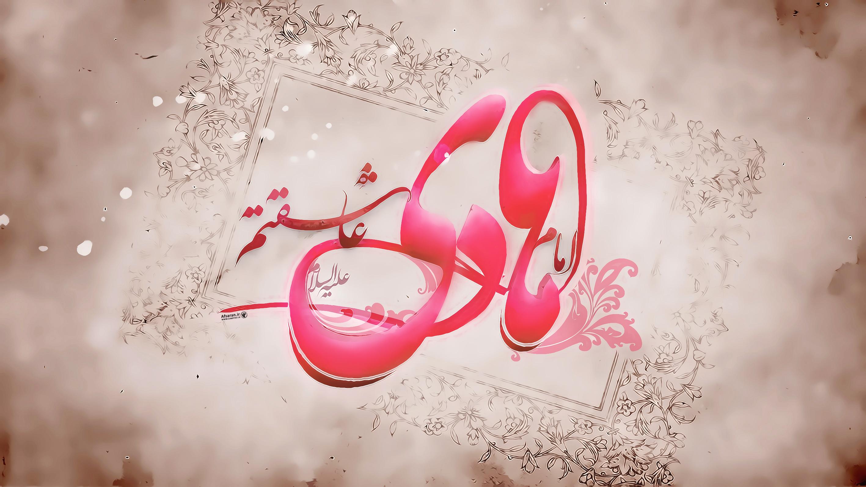 عاشقتم امام هادی ع