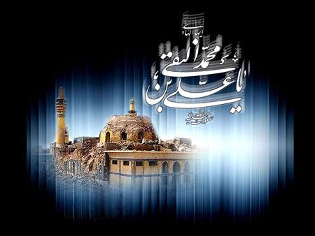 مجموعه تصاویر زیبا و گرافیکی شهادت امام علی النقی الهادی ع-سری سوم