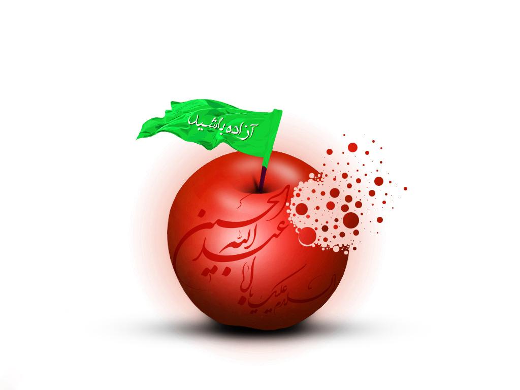 باز هم از امام حسین میگوییم