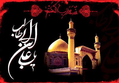 مجموعه تصاویر گرافیکی شهادت حضرت علی ع-14 تصویر