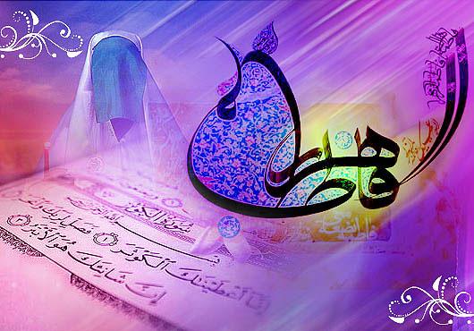 Image result for عکس تولد حضرت زهرا