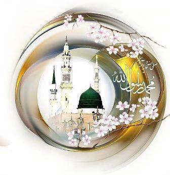 حضرت محمد ص-مسجدالنبی-مبعث پیامبر ص