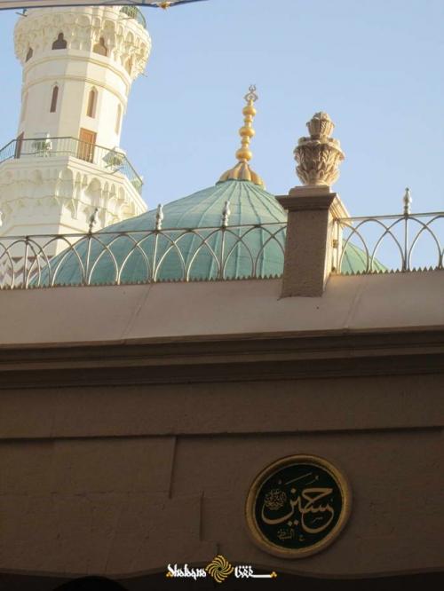 مسجد النبی - امام حسین ع