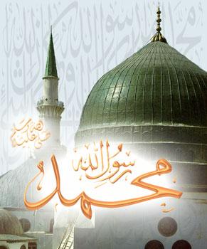 حضرت محمد ص - مسجدالنبی