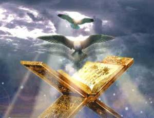 عدل الهی در قرآن