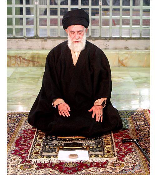 نماز زینت اسلام