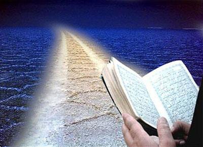 خواندن نماز به فارسی