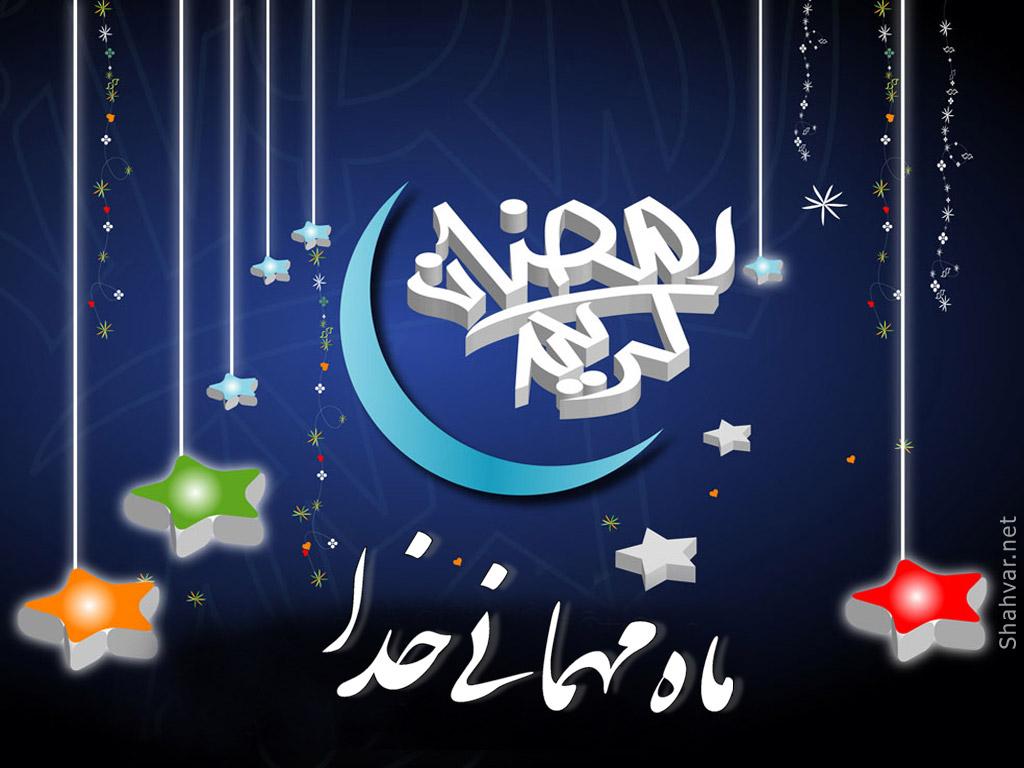 نسیم سحر ماه رمضان