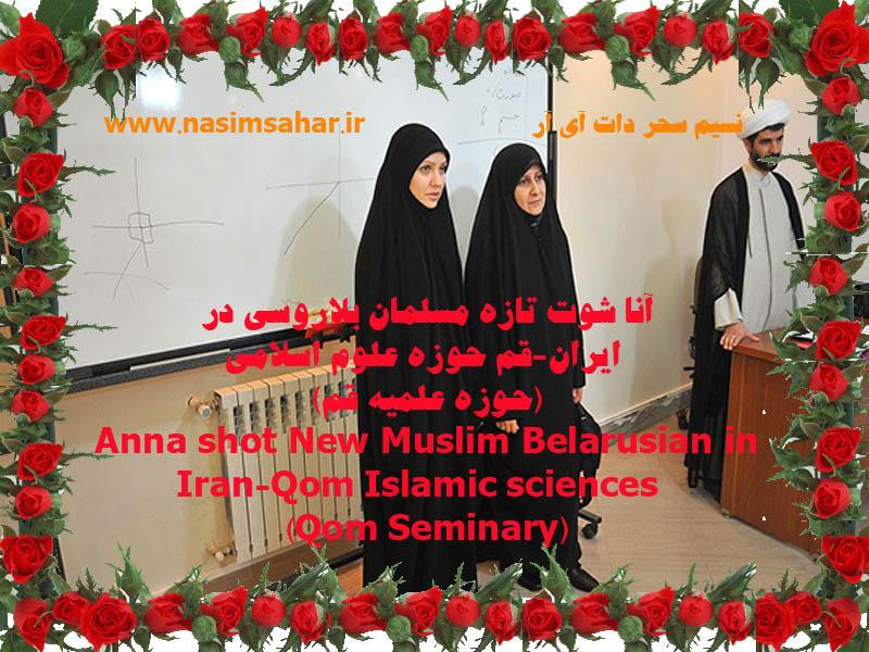 مسلمانان Muslim