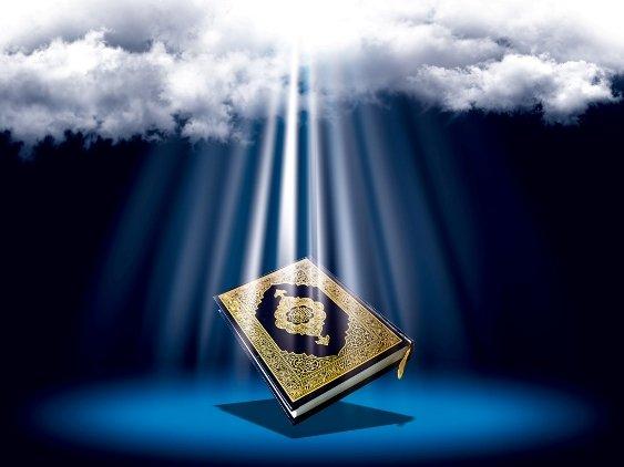 ممانعت از چاپ و انتشار ترجمه قرآن مرحوم الهی قمشهای توسط علی جنتی، وزیر محترم فرهنگ و ارشاد اسلا