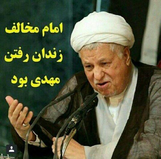 آیت الله هاشمی رفسنجانی رئیس اصلاح طلبان:امام مخالف زندانی رفتن مهدی بود