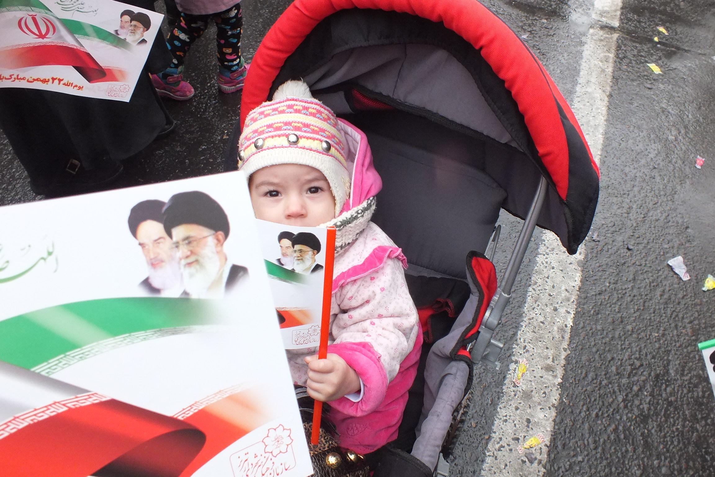 راهپمایی 22 بهمن ماه