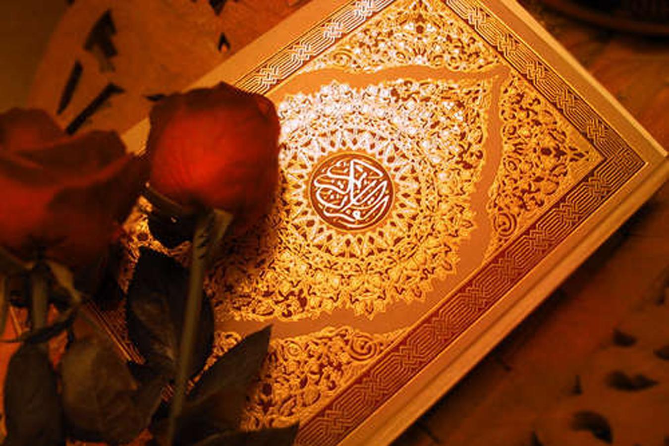قرآن آنلاین Online Quran