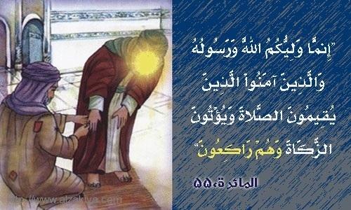 زکات دادن حضرت علی ع در نماز-سوال+جواب