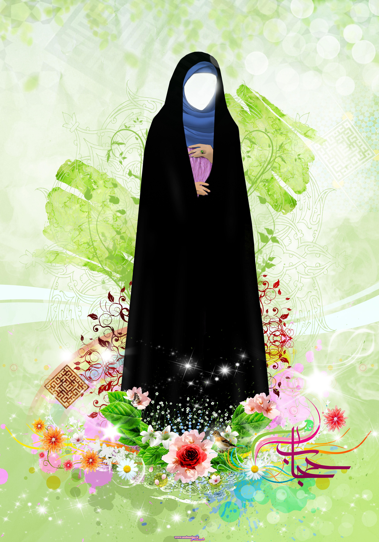 حجاب کامل