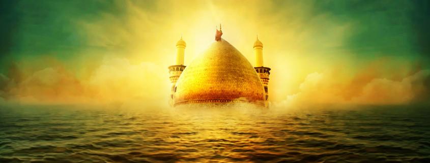 کانال تلگرام مذهب نما