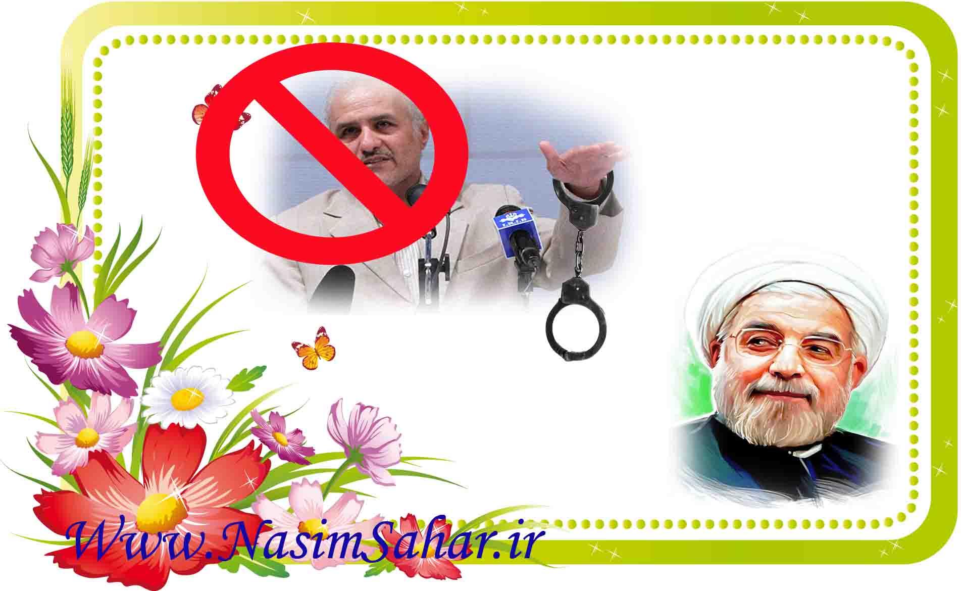 دکتر حسن روحانی از دکتر عباسی شکایت کرد