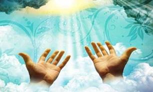 خصلتی که مانع اجابت دعا میشود
