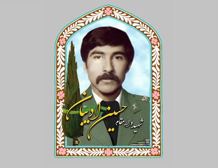 فیلم قدیمی بیانات رهبر معظم انقلاب در رابطه با امیر سرلشکر شهید حسین ادبیان