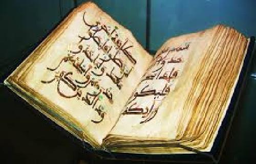 صدر المتالهين محمد بن ابراهيم شيرازى صاحب تفسير ملا صدرا