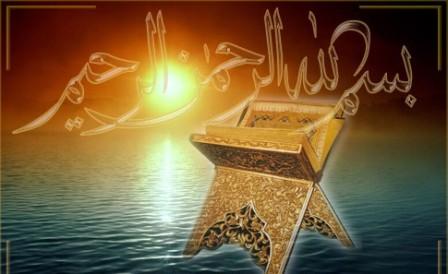 شريف لاهيجي (بهاء الدين( يا قطب الدين) محمد بن شيخ على لاهيجانى )صاحب تفسير شريف لاهيجى