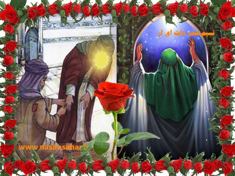 خاشعان (خاشعین) در کلام الله مجید-سوره بقره آیه 45