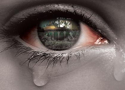 اشک منو ضریح تو عشقه