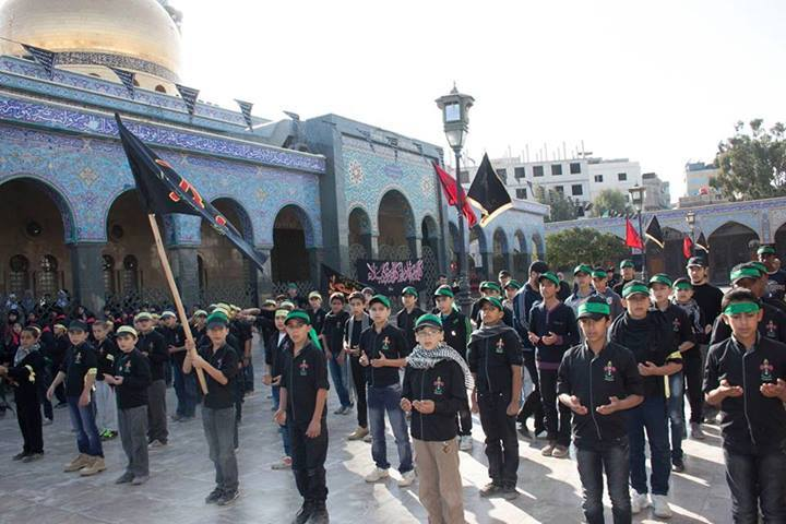 Ashura mourning in Syria