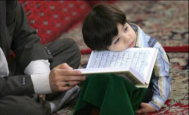 فرزندان قرآنی